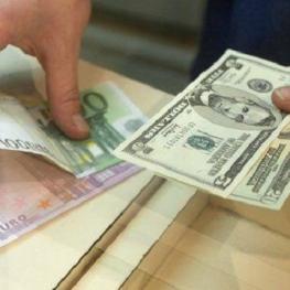 عرضه ارز در سامانه نیما افزایشی شد
