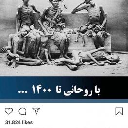 اینستاگرام گردی: پست انتقادی و تند پرستو صالحی