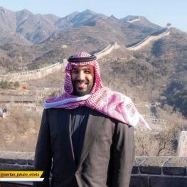 تصویر: بازدید محمدبنسلمان، ولیعهد سعودی از دیوار بزرگ چین
