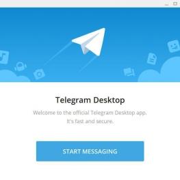 بالاخره تلگرام قابلیت استریم موزیک و ویدیو را به تلگرام دسکتاپ در نسخه ۱.۶ اضافه کرد.