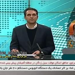 وزیر کشور: استاندار گلستان از یک ماه پیش در خارج کشور حضور دارد