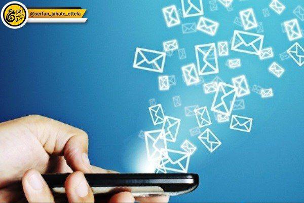 سقف کارت به کارت در اپلیکیشنهای موبایلی یک میلیون تومان
