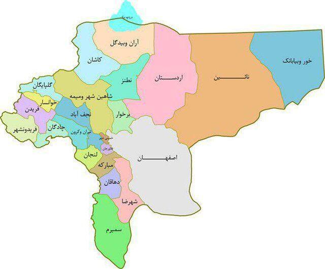 جزئیات طرح تشکیل استان اصفهان شمالی