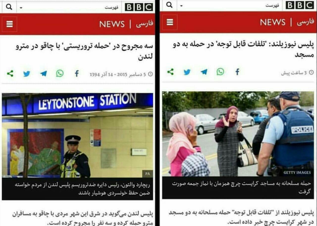 از جمله معیارهای دوگانه خبری