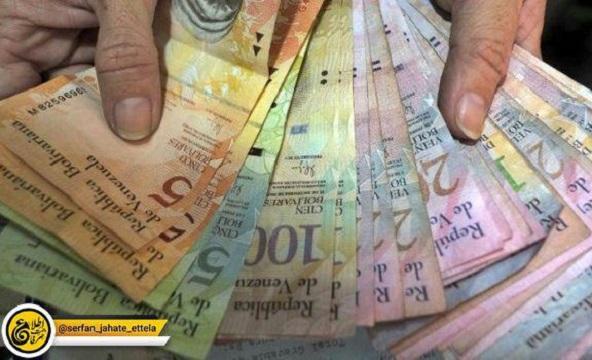مردم ونزوئلا پول ملی را از مبادلات خود کنار گذاشتند