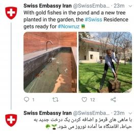 استقبال سفیر سوئیس در تهران از نوروز
