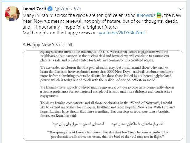 محمد جواد ظریف در حساب توئیترش پیام و ویدئویی برای معرفی نوروز منتشر کرد.