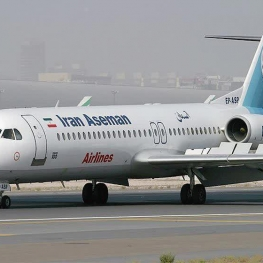 یک فروند هواپیمای فوکر در مسیر تهران ـ ایلام به علت نقص فنی مجبور به بازگشت به فرودگاه مهرآباد شد