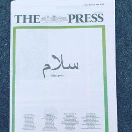 تصویر روی جلد مجله NewZealand Press که امروز منتشر شد