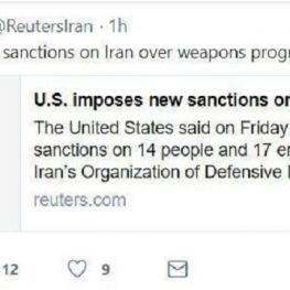 وزارت خزانهداری آمریکا ۱۴ شخص و ۱۷ نهاد را در ارتباط با ایران تحریم کرد.