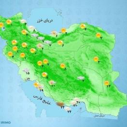 با نفوذ و تقویت سامانه بارشی از نیمه غربی، انتظار بارش سراسری از شمال غرب تا جنوب کشور وجود دارد.