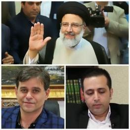 قدردانی وکلای رحیم مشایی و حمید بقایی از رییس قوه قضائیه