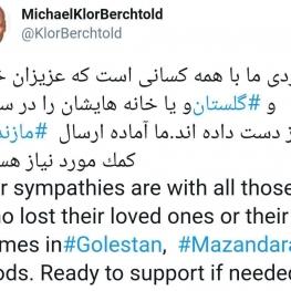 ابراز همدردی سفیر آلمان در تهران با سیلزدگان گلستانی