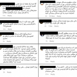اظهارات علی مطهری درباره فردوسی پور همزمان با مساله سیلزدگان شمال کشور