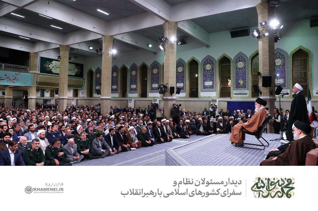 تصویری از دیدار امروز مسئولان نظام و سفرای کشورهای اسلامی با آیتالله خامنهای