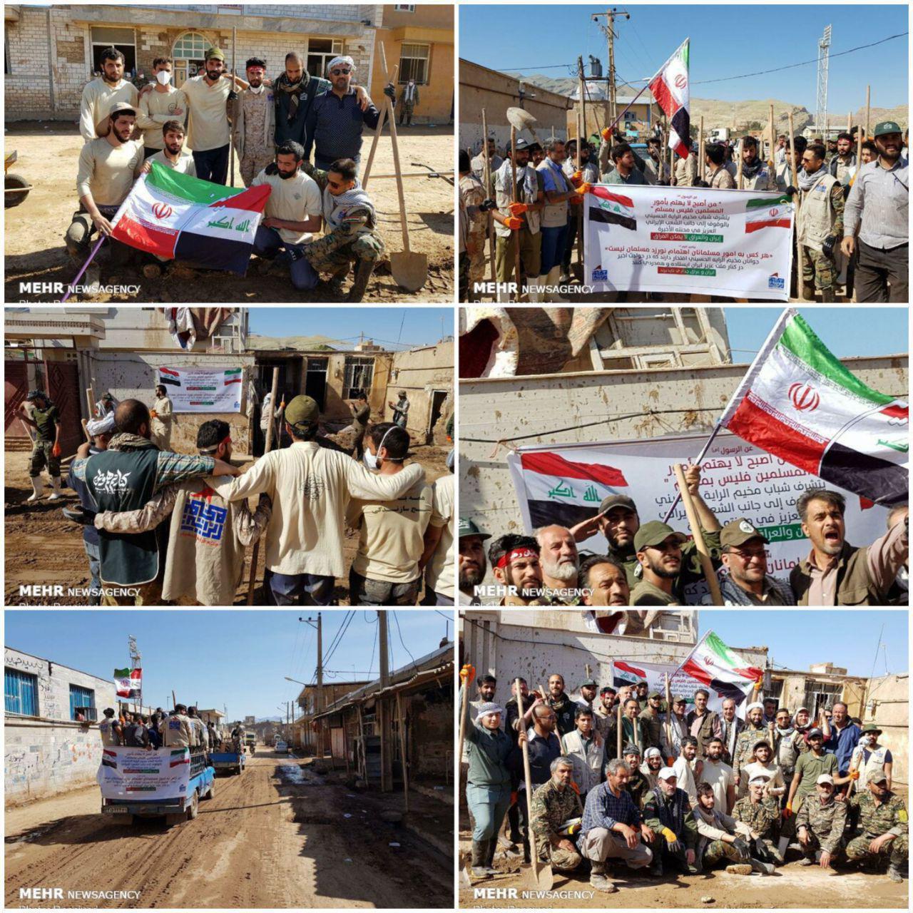 نیروهای عراقی «شباب مخیم الرایة الحسینی» برای کمک رسانی به سیلزدگان به شهر پلدختر آمدند