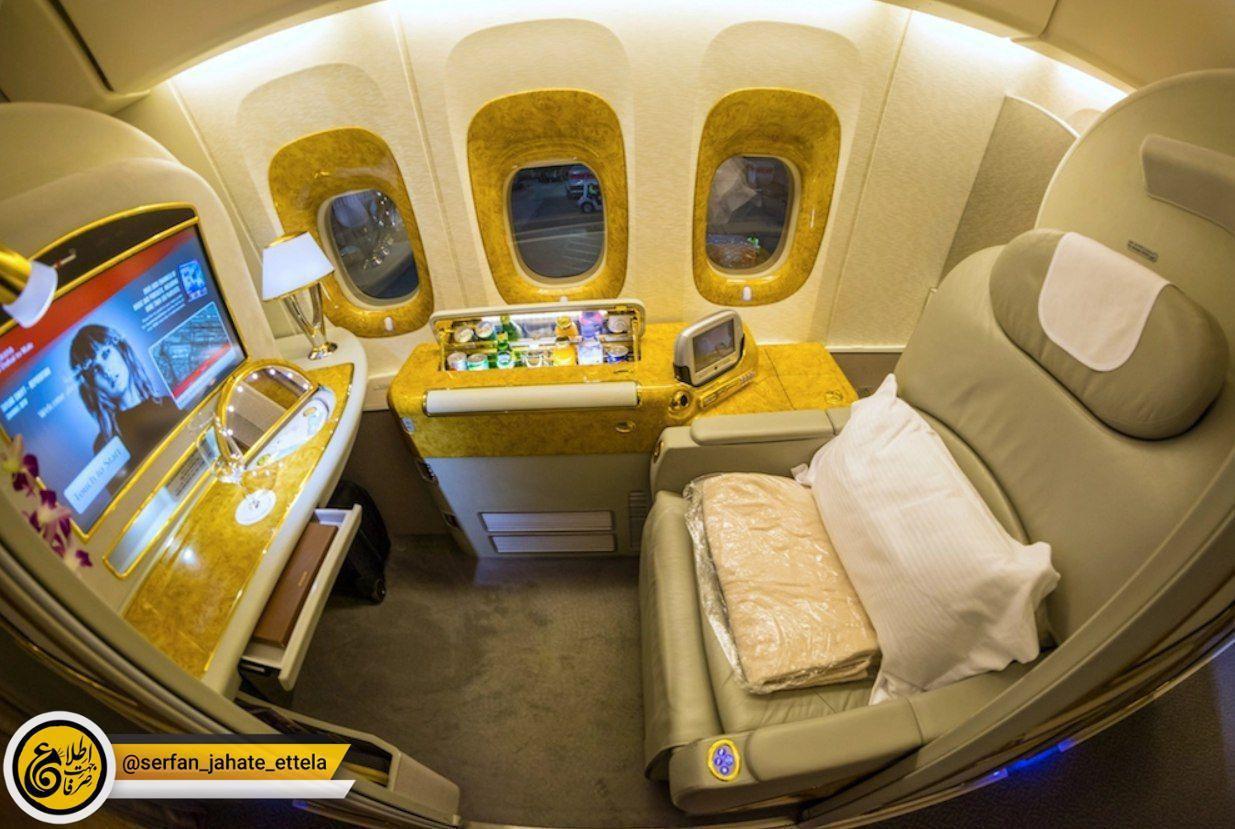 فرست کلاس هواپیمایی امارات بهترین کابین فرست کلاس از نظر مسافران