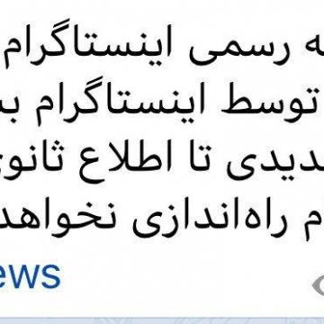 فرق تلگرام با دیگر شبکه های اجتماعی!