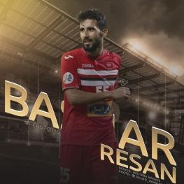 مدیر برنامههای بشار رسن خبر انتقال این بازیکن به تیم الریان قطر که از سوی سایت الکاس قطر منتشر شده بود را تکذیب کرد