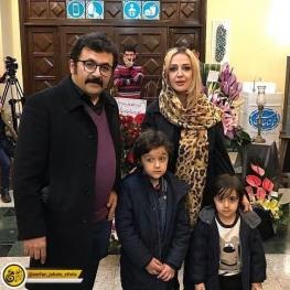 اینستاگرام گردی: شهرام عبدلی و همسر و فرزندانش