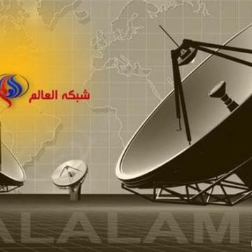 "شبکه تلویزیونی ""العالم سوری"" افتتاح شد"