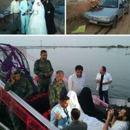 مراسم ازدواج زوج خوزستانی روی سیل