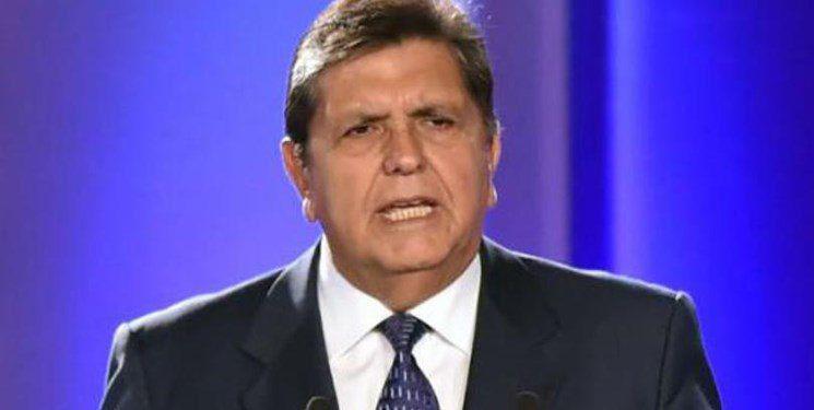 مرگ رئیس جمهور سابق پرو در بیمارستان پس از خودکشی