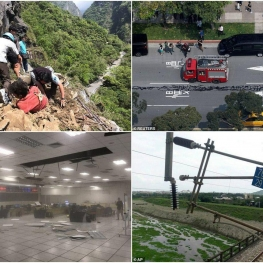خسارتهای زمینلرزه ۶.۱ ریشتری در تایوان