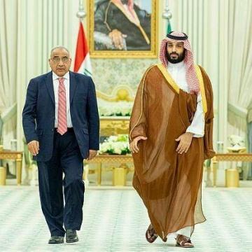 دیدار عادل عبدالمهدی، نخستوزیر عراق با محمدبن سلمان ولیعهد عربستان سعودی