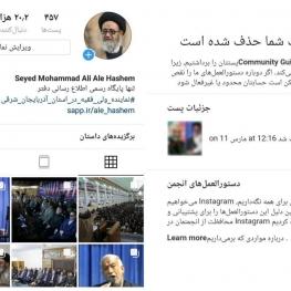 پست اینستاگرامی امام جمعه تبریز در مورد سرلشگر سلیمانی هم حذف شد