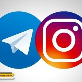 میزان استفاده جوانان از تلگرام و اینستاگرام