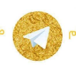 تلگرام طلایی از روی موبایلهای آندرویدی حذف شد!
