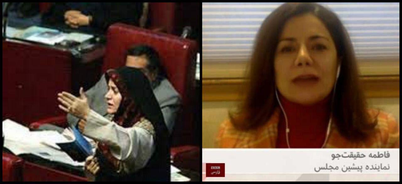بودجه نیم میلیون دلاری فاطمه حقیقتجو برای توئیت نویسی علیه ایران