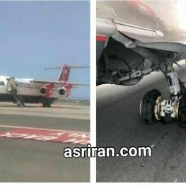 حادثه برای هواپیمای ایرانی در فرودگاه مسقط