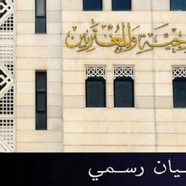 دمشق استفاده از سلاح شیمیایی در حومه لاذقیه را تکذیب کرد