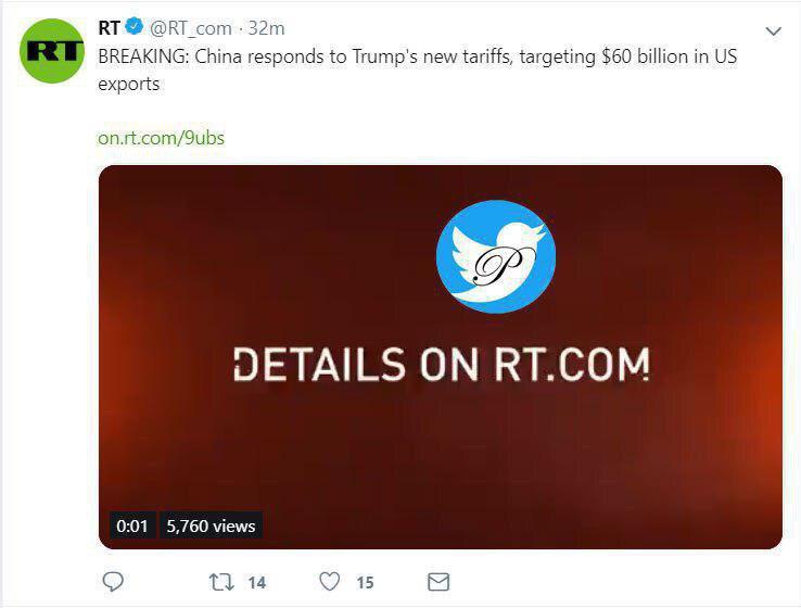 چین به جنگ تجاری آمریکا پاسخ داد