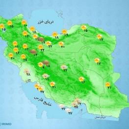 آسمان تهران صاف تا کمی ابری در بعد از ظهر وزش باد پیشبینی میشود.