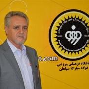تهدید مدیرعامل سپاهان به کنارهگیری از جام حذفی