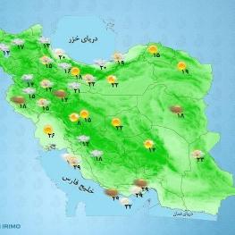 آسمان تهران صاف، اوایل شب افزایش ابر گاهی وزش باد پیشبینی میشود.