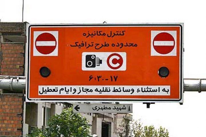طرح ترافیک خبرنگاران تعیین تکلیف شد
