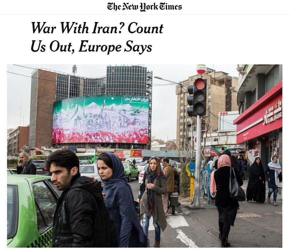 پیام اروپا به آمریکا: برای جنگ با ایران روی ما حساب نکنید