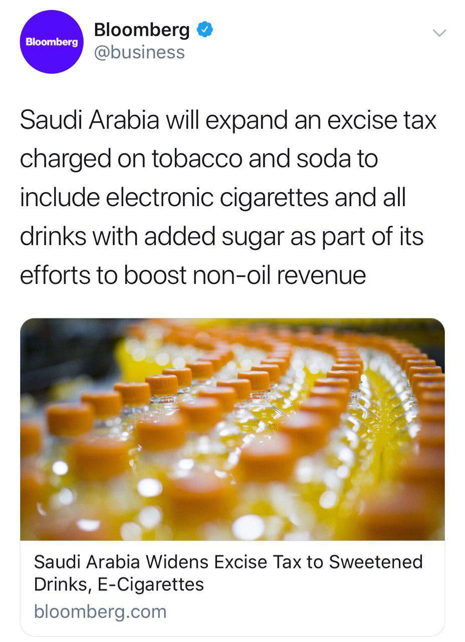 عربستان سعودی مالیات بر دخانیات و تمام نوشیدنیها با افزودنی شکر افزایش چشمگیری اعمال خواهدکرد