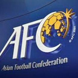 اطلاعیه AFC درباره لغو دیدار ذوبآهن – النصر: