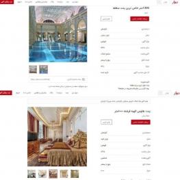 آگهی های فروش پنت هاوس های بالای ۱۰۰۰ متر در تهران!