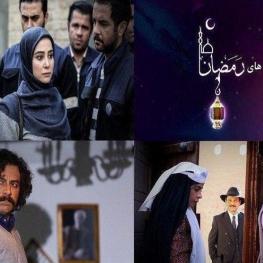 مردم کدام سریال ماه رمضان را بیشتر میبینند؟