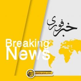 واشنگتن عراق را از تحریمهای بخش انرژی علیه ایران معاف کرده است.
