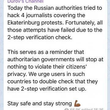 جدیدترین پست تلگرامی پاول دورف (مدیر تلگرام)