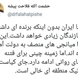 رییس کمیسیون امنیت ملی مجلس:  جنگ با ایران بدون اینکه برنده ای داشته باشد بازندگان زیادی خواهد داشت