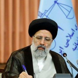 اعطای مرخصی به زندانیان به مناسبت فرارسیدن لیالی قدر و عید سعید فطر
