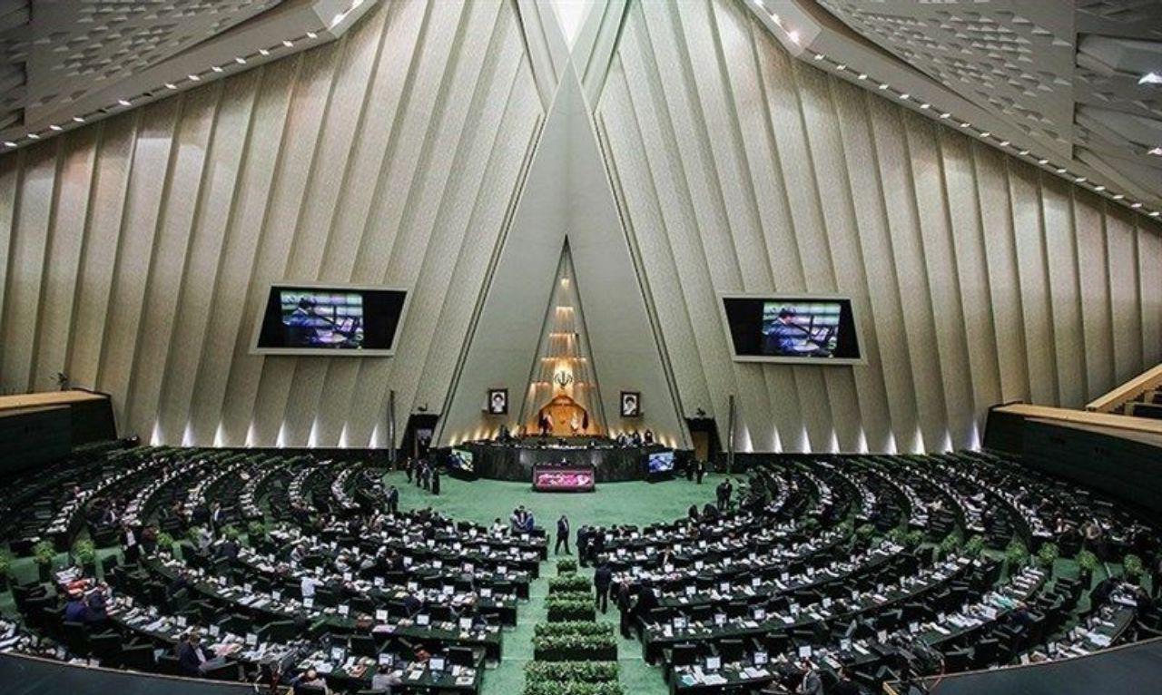 مخالفت مجلس با افزایش تعداد نمایندگان